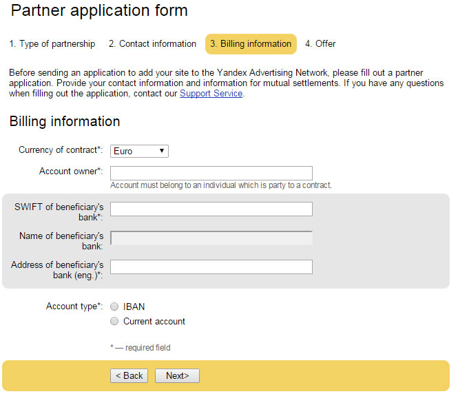 yandex-partner-billing
