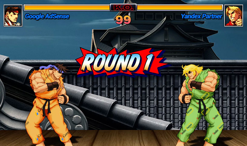 yandex-partner-street-fighter